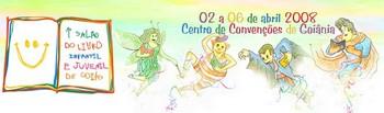 1º Salão do Livro Infantil e Juvenil de Goiás