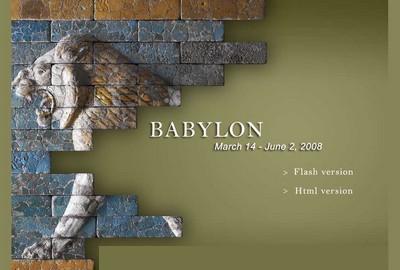 babilonialouvre.jpg