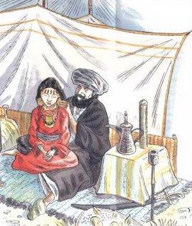 Representação de Aisha e Maomé